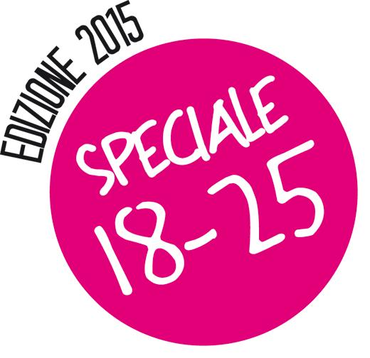 logo-18-25-2015